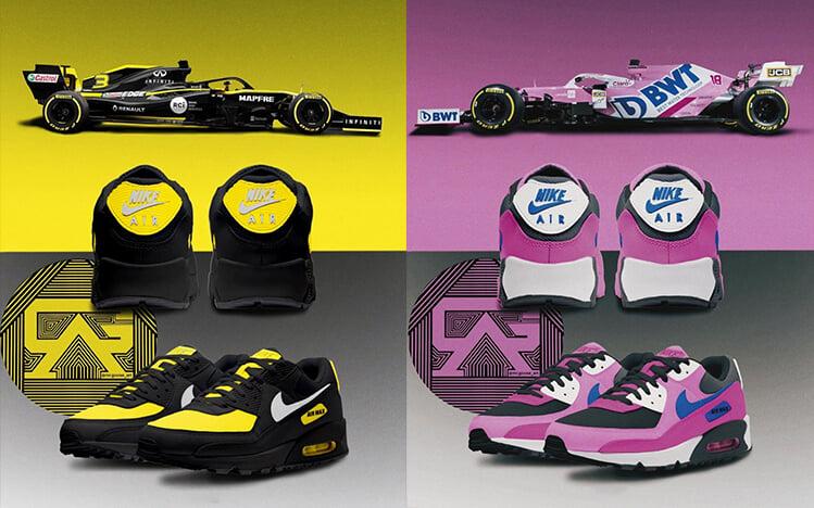"""Fans apvieno """"Nike"""" apavus un F1 formulu krāsas"""